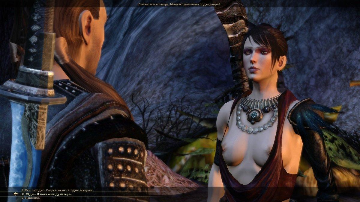 Dragon Age Leliana Bikini